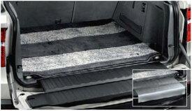 BMW 純正 フロアマット F15 F85 X5用 ラゲージルーム マット サキソニーロイヤル グレー ブラック