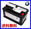 【送料無料】【BMW純正】バッテリー BMW E36/M3 バッテリー75Ah⇒80Ah 充電済み 【あす楽】
