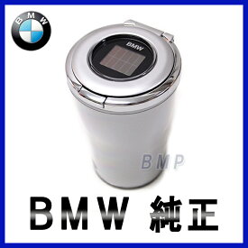 【BMW純正】BMW アッシュ・トレイ LEDライト付き 車載 灰皿