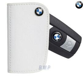 【200円オフクーポン配布中】BMW 純正 US限定 キーケース レザー ホワイト キーホルダー スマートキーケース キーカバー E90 E91 E92 E93 E82 E87 E60 E61 E63 E64 E70 E53 X1 X5 X6 Z4