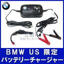 【BMW純正】BMW US限定 バッテリー チャージャー【日本語取説付き】 バッテリー充電器 12V カーバッテリー BMW Advanced Battery ...