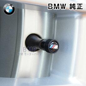 BMW 純正 US限定 バルブキャップ M ブラック 4個セット