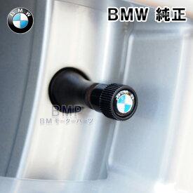 BMW 純正 US限定 バルブキャップ BMWロゴ ブラック 4個セット
