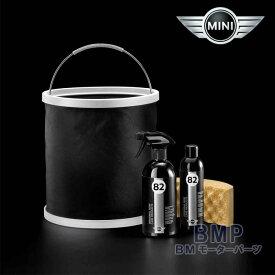 BMW MINI 純正 カーケア コンバーチブル ケア セット