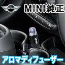 BMW MINI アクセサリー MINI アロマ・ディフューザー 車載
