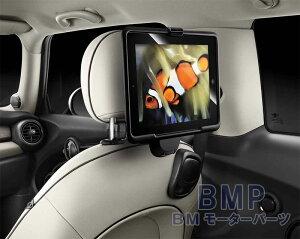 BMW MINI 純正 トラベル&コンフォートシステム タブレット ホルダー iPad iPad Air