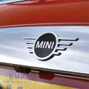 BMW MINI 純正 F55 F56 F57 LCI 後期 リヤ トランク エンブレム