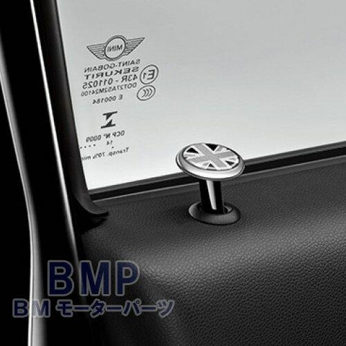 【BMW MINI 純正】BMW MINI ドア・ロック・キャップ BLACK JACK R55/R56/R57/R58/R59/F54/F55/F56