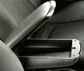 BMW MINI アクセサリー MINI R56/R57/R55/R58/R59用 センターアームレスト