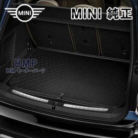 BMW MINI 純正 F60 CROSSOVER ラゲージ カーペット マット エッセンシャル ブラック ラバーマット