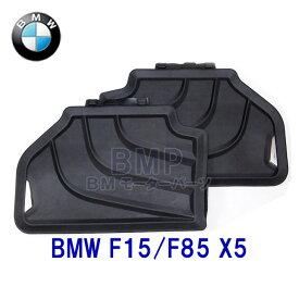 BMW 純正 F15 F85 X5 リヤ シート用 オールウェザー フロアマット ラバーマット