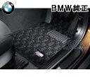 BMW 純正 F48 X1 右ハンドル用 Mフロアマット
