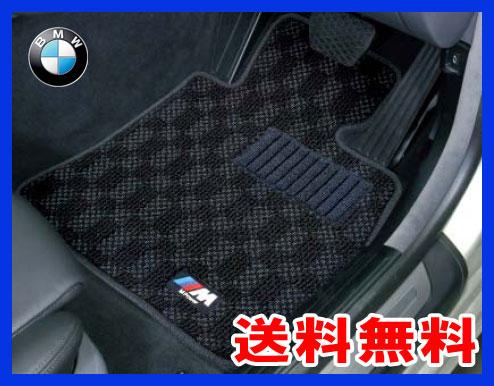 【送料無料】【BMW純正】BMW フロアマット BMW E82 右ハンドル用 Mフロアマット