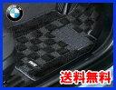 【送料無料】【BMW純正】BMW フロアマット BMW F25 X3 xDrive 右ハンドル用 シャギーフロアマット(ブラック)