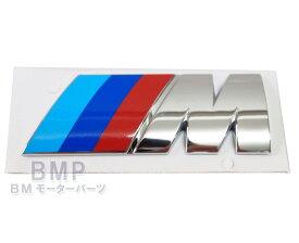 【BMW純正】BMW エンブレム BMW MエンブレムE90 E91 E92 E93 E82 E87 E60 E61E63 E64 E65 E70 E53 E36 E46 X1 X3 X5 X6 Z3 Z4 【あす楽】