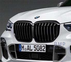 BMW 純正 G05 X5 M Performance ブラック キドニー グリル パフォーマンス
