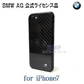 【11/27-12/1】店内全品100円オフクーポン 【セール商品】BMW iPhone7 iPhone8 iPhoneSE 第2世代 se2 ケース リアル カーボン ハード ケース BMHCP7MBC