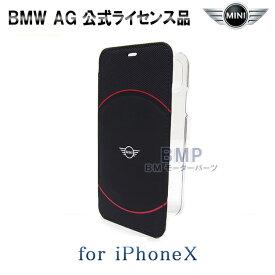 4f94095970 BMW MINI iPhoneX iPhoneXS ケース 手帳型 ブックタイプ ケース レッドライン MIROFLBKTPXRE