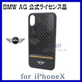 7971d55226 BMW MINI iPhoneX iPhoneXS ケース リアルカーボン ハード ケース オレンジライン MIRCHCPXOR