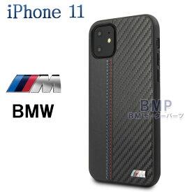 【11/27-12/1】店内全品100円オフクーポン 【セール商品】BMW iPhone11 ケース カーボン調 M ハードケース BMHCN61MCARBK