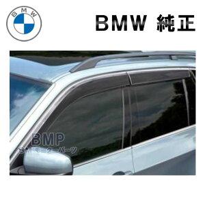 BMW 純正 G06 F96 X6 ドアバイザー アルミマット モール用 クロームモール