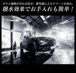ガラスコーティング・FASTCRYSTALファーストクリスタル500ml・ガラスコーティング剤・洗車