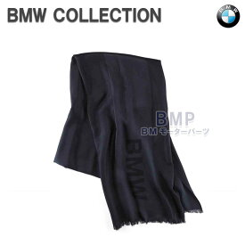 【BMW純正】BMW COLLECTION BMW サマースカーフ マフラー