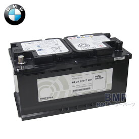 BMW純正 リチウムイオン バッテリー 69AH F80 F82 M3 M4