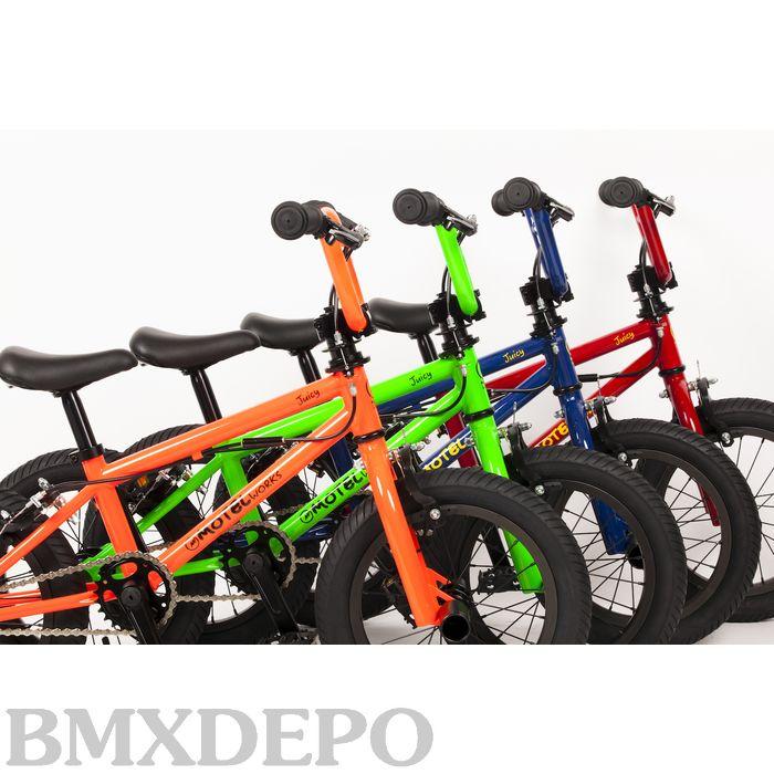 MOTELWORKS - JUICY 14インチ / モーテルワークス ジューシー BMX 完成車 フラットランド 子供用 キッズBMX ジャイロ付き
