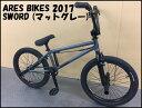 """2017モデル ARES BIKES - SWORD 20.0"""" マットグレー / アーレス ソード BMX 完成車 フリースタイル ストリート フラットランド..."""