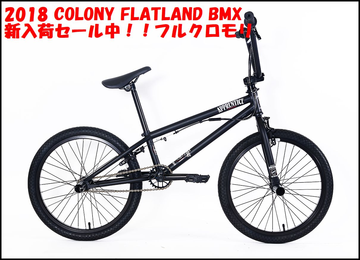 "2018 COLONY - APPRENTICE 18.9"" マットブラック / コロニー BMX フラットランド 完成車"
