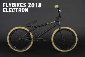 """【セール中!】 2018年モデル FLYBIKES - ELECTRON 20.5"""" RHD / Flat Black / フライバイク エレクトロン ストリート BMX 完成車"""
