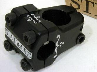 FLATWARE-FRONT LOAD FLATLAND STEM / BMX flatland stem