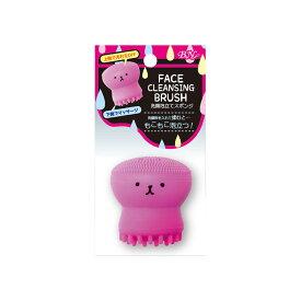 シリコン洗顔ブラシ(クラゲ)ピンク | BN ビーエヌ | 毛穴汚れもすっきりキレイ♪やわらかシリコン素材 肌にやさしい 皮脂汚れもすっきり! 泡立ち やさしい洗顔 洗顔 洗顔ブラシ フェイスケア フェイスブラシ シリコンブラシ SSB-01