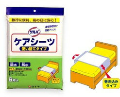【白十字】サルバ ケアシーツ 使い捨てタイプ 6枚入