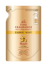 ファーファ ファインフレグランス ファブリックミスト 消臭芳香剤 布用 ボーテ 香水調プライムフローラルの香り 詰替用 230ml 【消臭】
