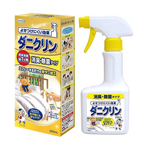 ダニクリン 防ダニ対策スプレー 消臭・除菌タイプ 持続効果約1ヶ月 本体 250ml