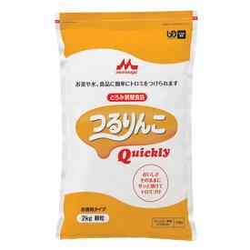 クリニコ つるりんこQuickly 2kg 【介護食】【流動食】【えん下】【嚥下】