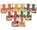 【和光堂】ふっくら雑炊シリーズ 7種詰合せ12P 【介護食】【栄養補助】【区分3:舌でつぶせる】