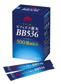 【クリニコ】【2個セット】ビフィズス菌末BB536 2g×30本×2個セット【ビフィズス菌】