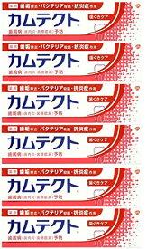 【まとめ買い】カムテクト 歯ぐきケア 歯周病(歯肉炎・歯槽膿漏) 予防 歯みがき粉 115g×6個