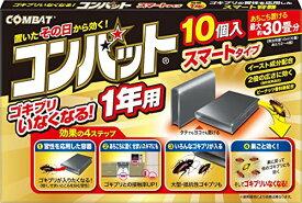 コンバットスマートタイプ 1年用 10個入り【キンチョー】【防虫】【ネコポス】