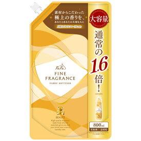ファーファ ファインフレグランス 濃縮柔軟剤 ボーテ (beaute) 香水調プライムフローラルの香り 詰替用 800ml【柔軟剤】【洗濯】