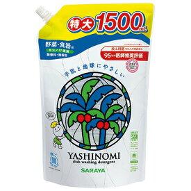 サラヤ ヤシノミ洗剤 野菜・食器用 つめかえ用 1500mL  台所洗剤 中性洗剤