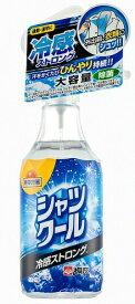 【3個セット】熱中対策シャツクール 冷感ストロング 280ml ×3  【桐灰】【冷感】【服】【冷やす】