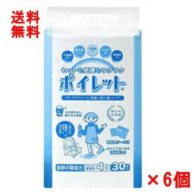 【送料無料】ポータブルトイレ用使い捨て紙バッグ ポイレット30枚×6個セット【介護】【アウトドア】【断水】【災害】【緊急】