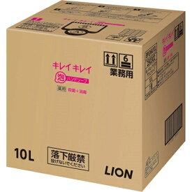 キレイキレイ 薬用泡ハンドソープ 10L【手洗い】【せっけん】【ハンドソープ】【業務用】