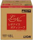 【送料無料】業務用レオナイスボディソープ18L 【業務用】【ボディーソープ】【ライオンハイジーン】