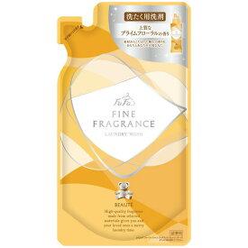 ファーファファインフレグランス ウォッシュ 洗濯用洗剤 ボーテ 360mL 詰替用 プライムフローラルの香り