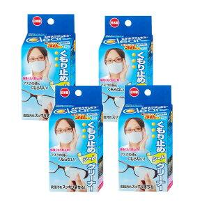 【4個セット】メガネクリンビュー くもり止めシートクリーナー 30包入×4【送料無料】